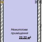 2018-03-15_Цокольный этаж 5