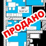 2komnata-5267-PROD