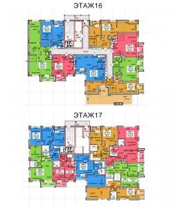 план-16-17