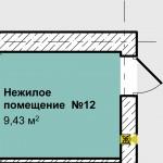 sec2-cok-12